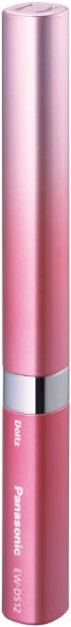 ウッズクラッチ悲鳴パナソニック ポケットドルツ 音波振動ハブラシ ピンク EW-DS12-P