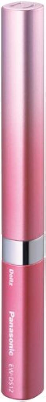 ゆり傾く合併パナソニック ポケットドルツ 音波振動ハブラシ ピンク EW-DS12-P