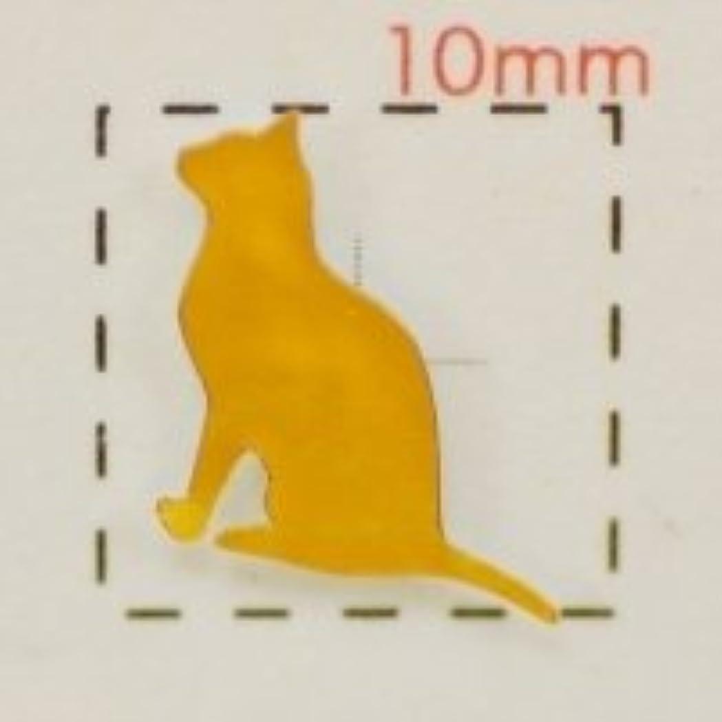 動物【ネイルシール】ネコ?猫(2)ゴールド/1シート9枚入
