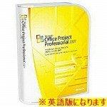 【旧商品/メーカー出荷終了/サポート終了】Microsoft Project Professional 2007 英語版