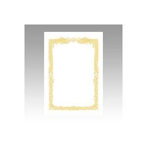 (業務用セット) OA賞状用紙 白上質賞状用紙 横書き 10-1061・・・