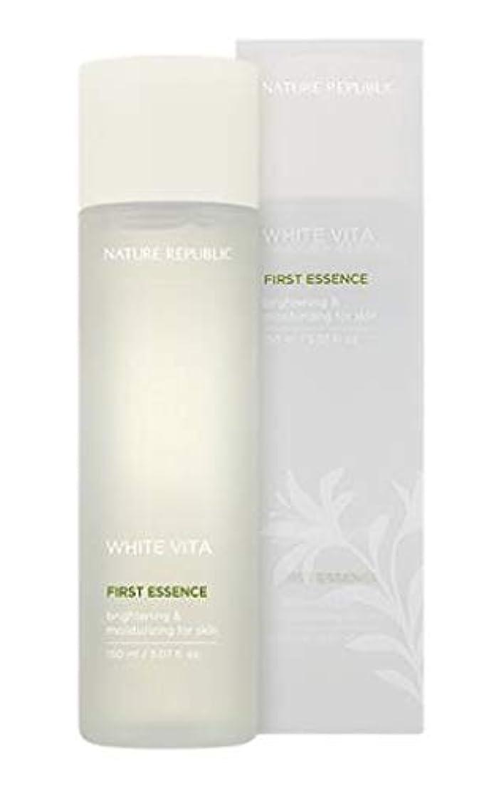 葉を集めるどうやってストレスNATURE REPUBLIC White Vita First Essence ネイチャーリパブリック ホワイトビタファーストエッセンス [並行輸入品]