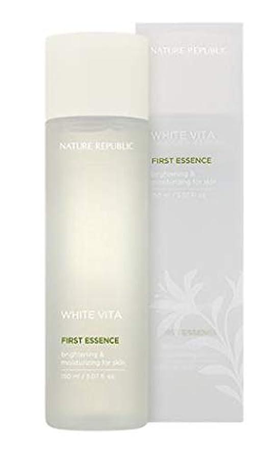 相対的リクルート想像するNATURE REPUBLIC White Vita First Essence ネイチャーリパブリック ホワイトビタファーストエッセンス [並行輸入品]