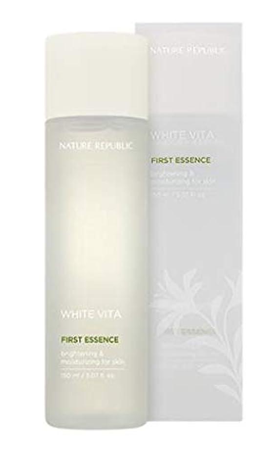 まろやかな傷つける読みやすいNATURE REPUBLIC White Vita First Essence ネイチャーリパブリック ホワイトビタファーストエッセンス [並行輸入品]