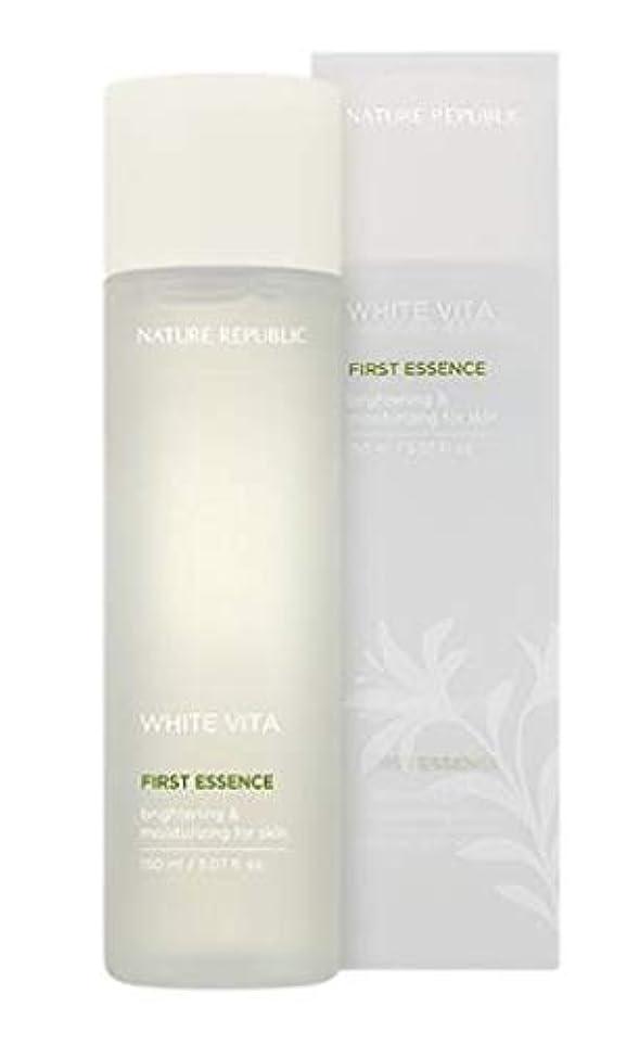 スキニー補償休戦NATURE REPUBLIC White Vita First Essence ネイチャーリパブリック ホワイトビタファーストエッセンス [並行輸入品]