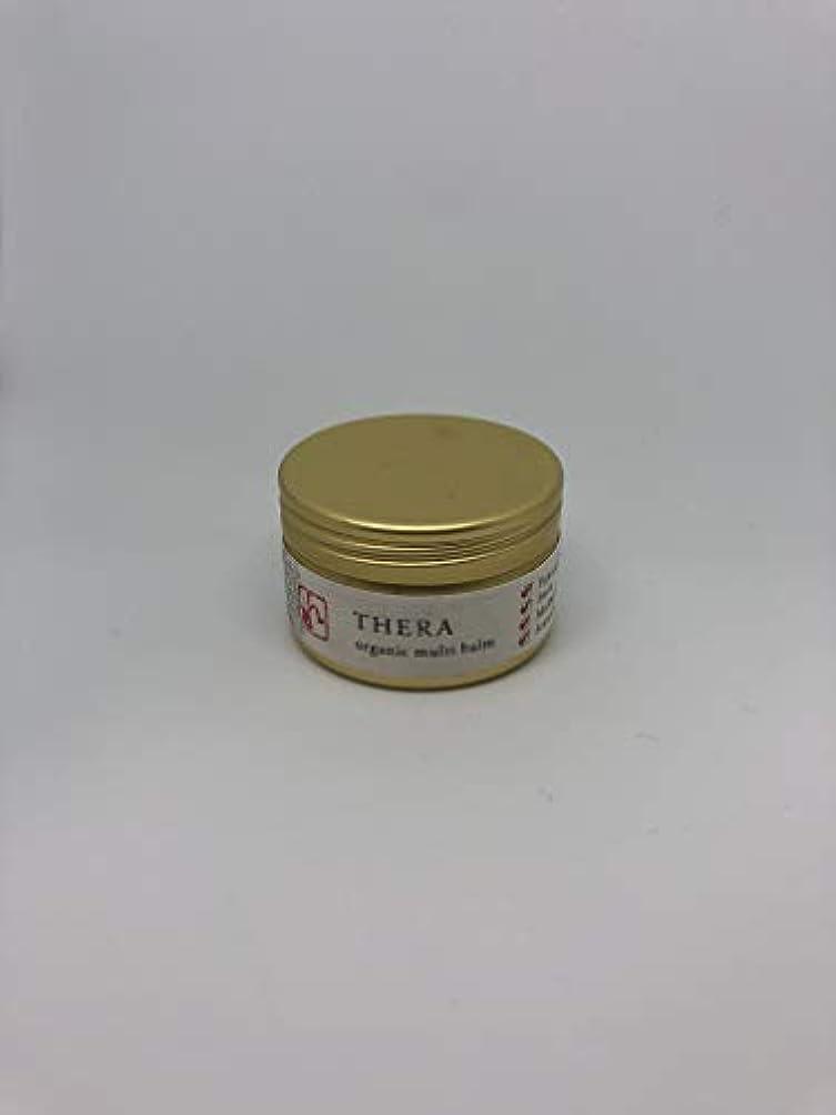 お茶可能性創傷THERA(テラ) kampoソリッドオイル sui 25g