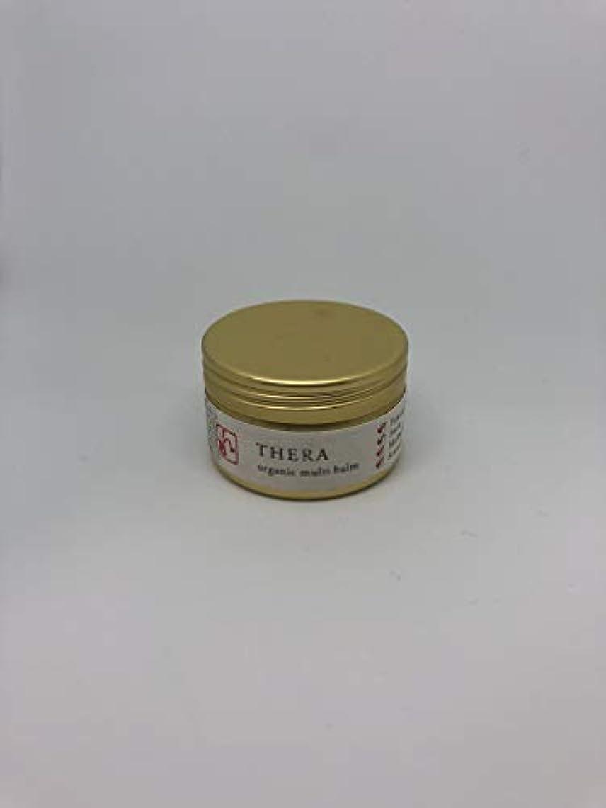 可愛い微生物秘密のTHERA(テラ) kampoソリッドオイル sui 25g