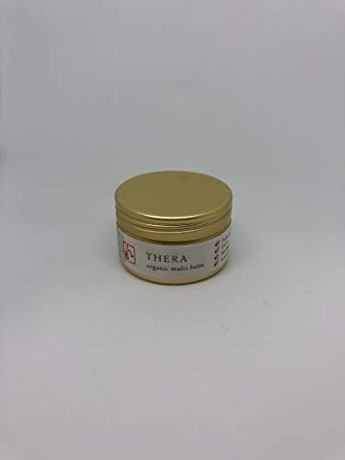 THERA(テラ) kampoソリッドオイル sui 25g