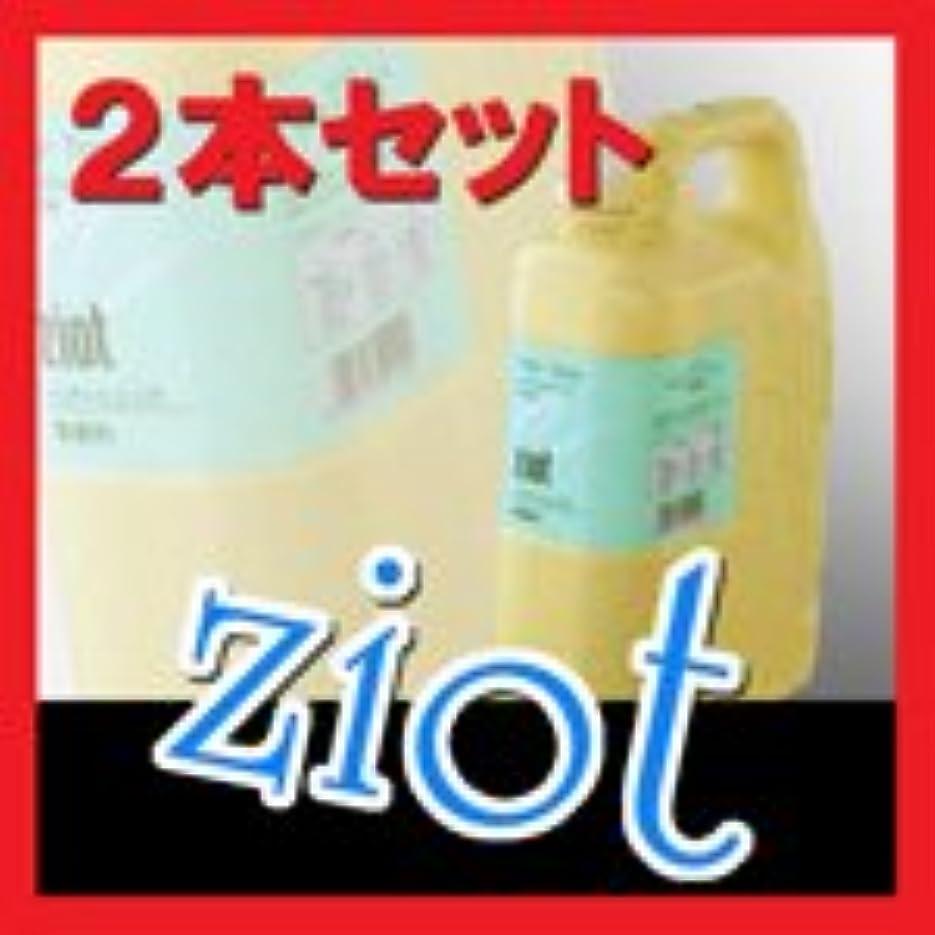 求める健康的カスケードクラシエ ZIOT ジオット ヘアー トニック 2000ml ×2本 お徳用サイズ