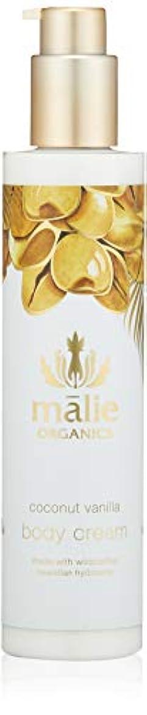 懲戒乱気流適用するMalie Organics(マリエオーガニクス) ボディクリーム ココナッツバニラ 222ml