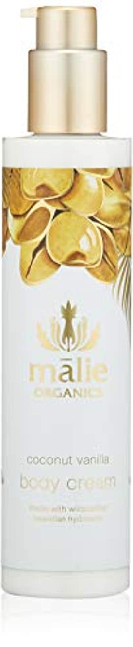 有力者観光に行く後Malie Organics(マリエオーガニクス) ボディクリーム ココナッツバニラ 222ml