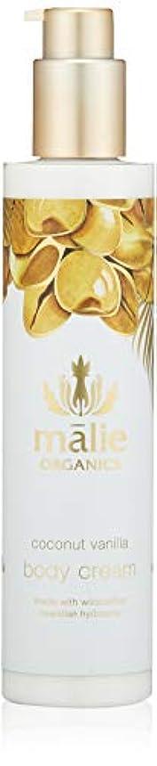 特異性つなぐ収容するMalie Organics(マリエオーガニクス) ボディクリーム ココナッツバニラ 222ml
