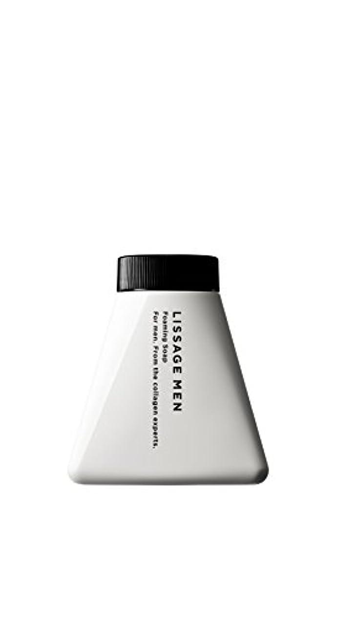 キリン休日に部分リサージ メンフォーミングソープ レフィル 150ml 男性用 洗顔料  (メンズ スキンケア)