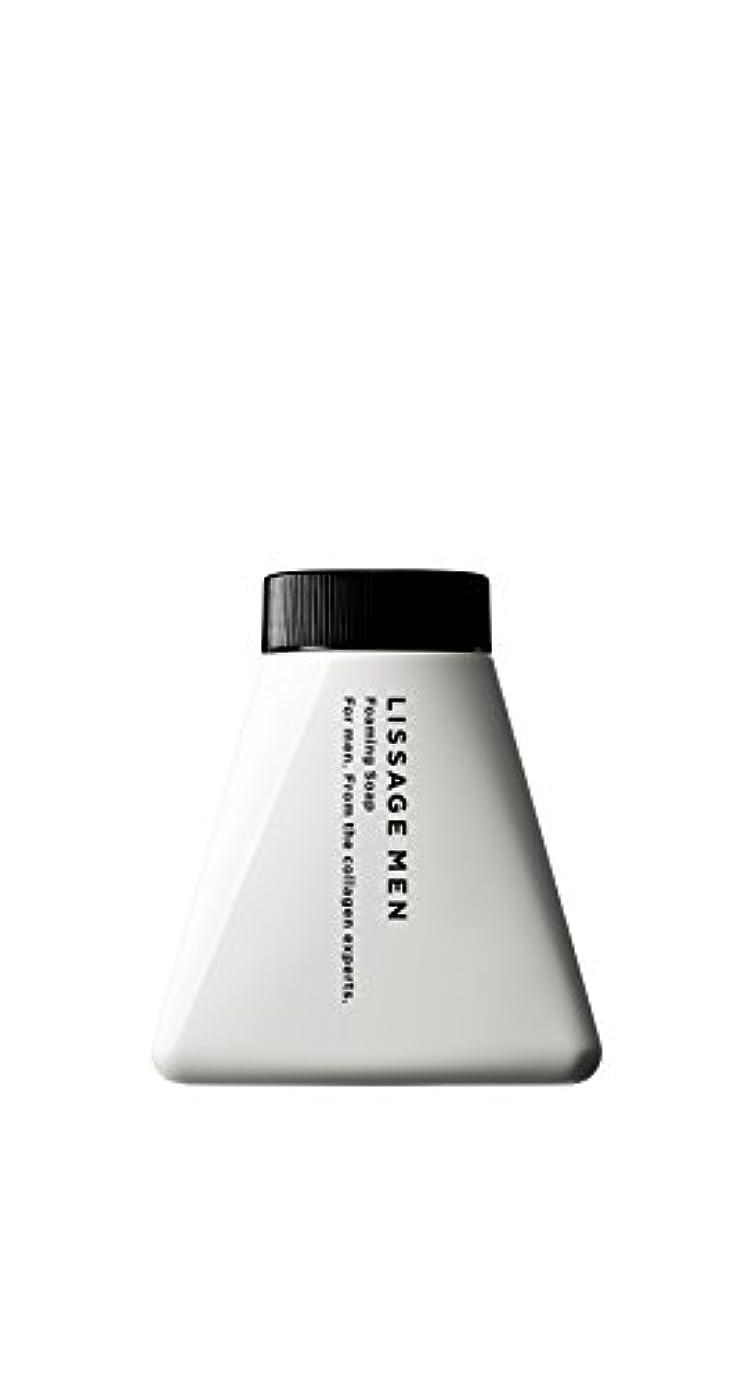 用量まどろみのある基礎リサージ メンフォーミングソープ レフィル 150ml 男性用 洗顔料  (メンズ スキンケア)