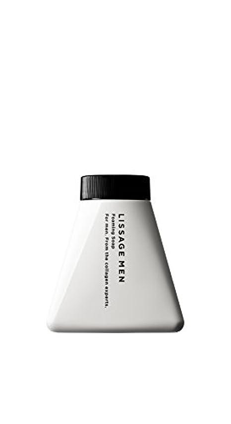 世界の窓水を飲む推測リサージ メンフォーミングソープ レフィル 150ml 男性用 洗顔料  (メンズ スキンケア)