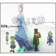 Iris-Shiawase No Hako by Salyu (2007-11-28)