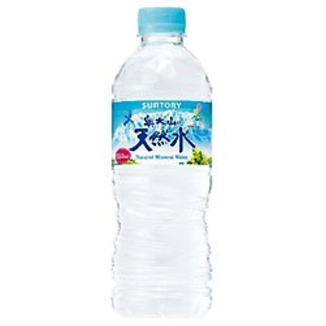 間違っている経済的モートサントリー 奥大山(おくだいせん)の天然水(VD用) 550mlペット 24本入×2 まとめ買い
