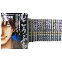むこうぶち 高レート裏麻雀列伝  コミック 1-45巻セット(近代麻雀コミックス)