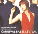 CARNIVAL.BABEL.REVIVAL