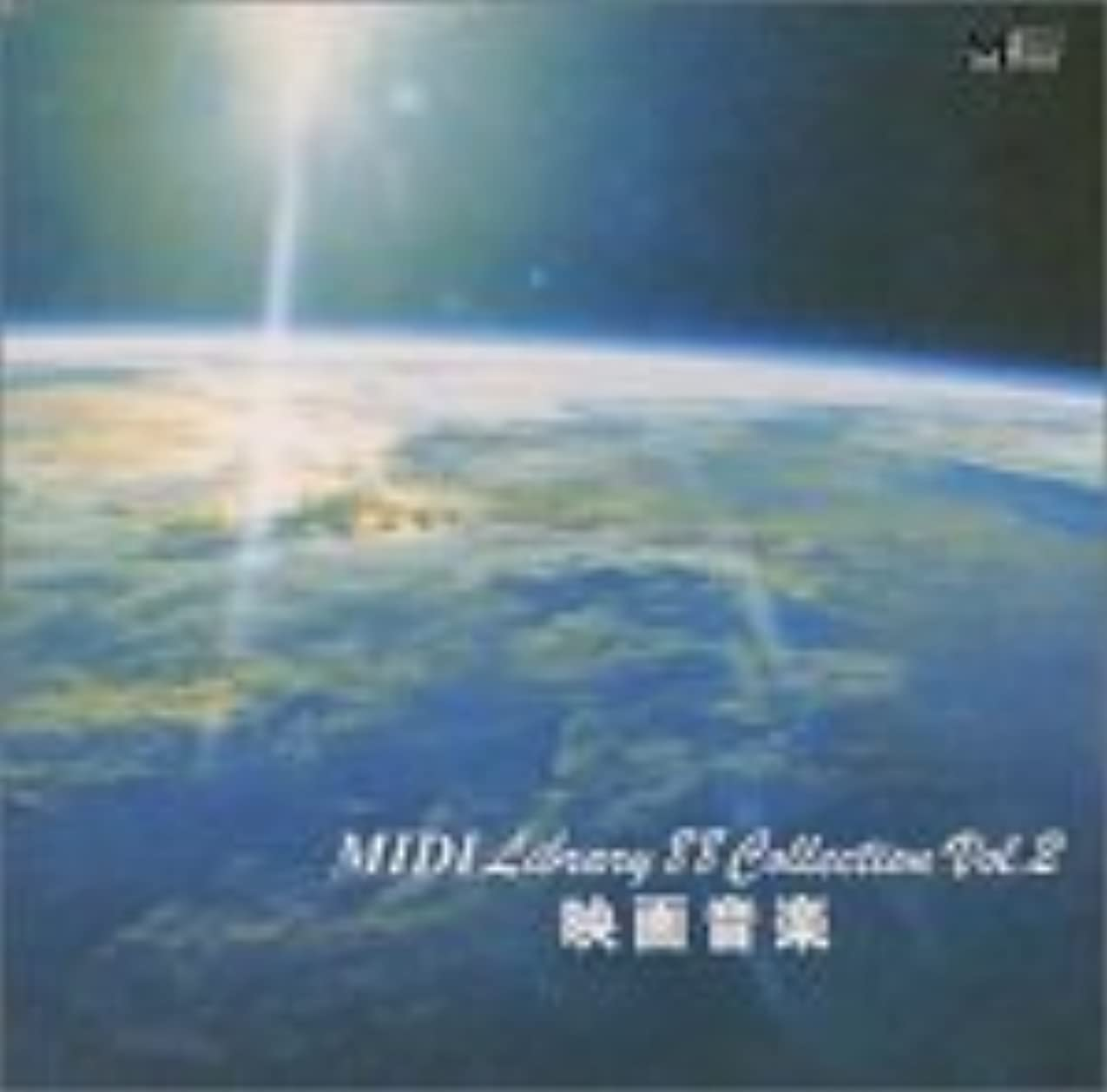 やさしく超越する花嫁MIDI Library 88 Collection Vol.2 映画音楽