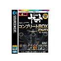 特打ヒーローズ 宇宙戦艦ヤマト コンプリートBOX DVD for Windows