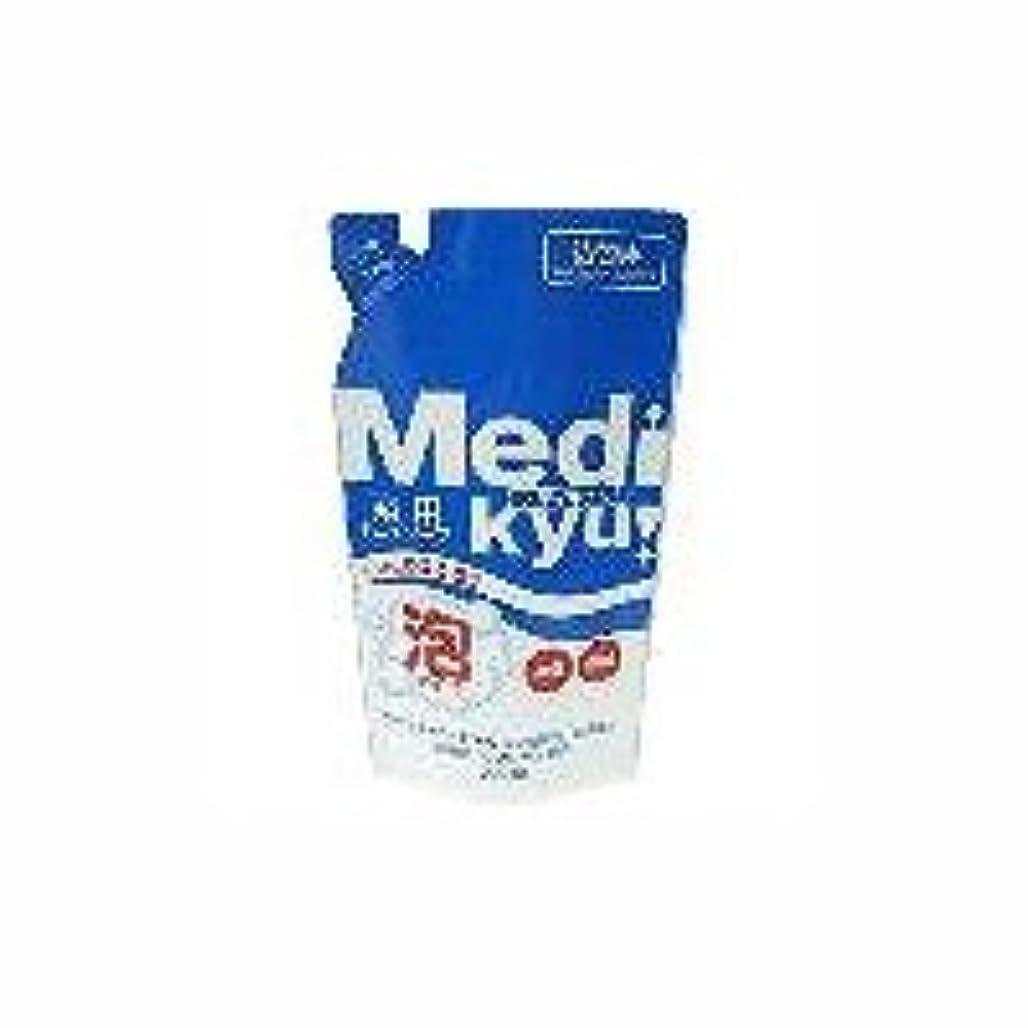 薬を飲む明確に現実には【ロケット石鹸】詰替用メディキュ泡ハンドソープ 200ml ※医薬部外品 ×3個セット