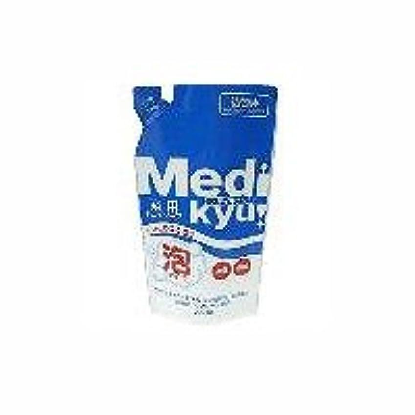 こする比較的草【ロケット石鹸】詰替用メディキュ泡ハンドソープ 200ml ※医薬部外品 ×3個セット