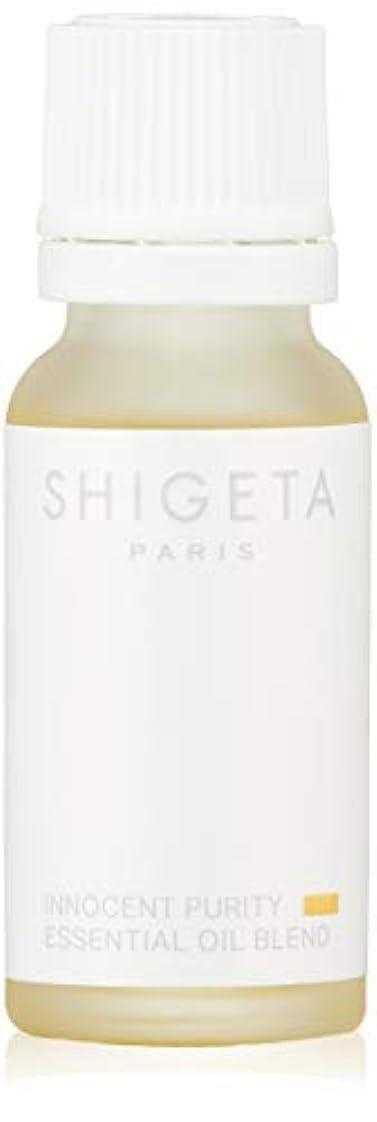 その許される腰SHIGETA(シゲタ) イノセントピュリティー 15ml [並行輸入品]