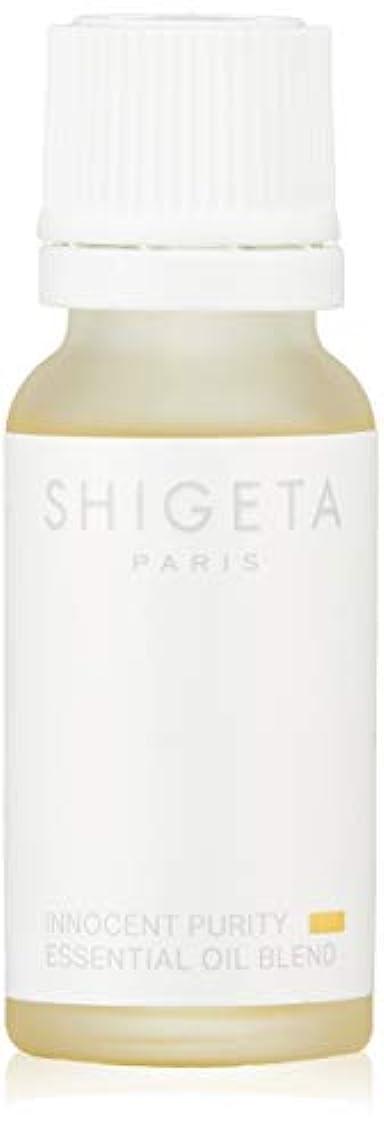 クラッチ後継秋SHIGETA(シゲタ) イノセントピュリティー 15ml
