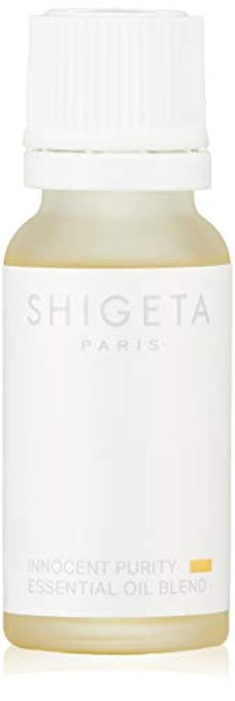 固体層佐賀SHIGETA(シゲタ) イノセントピュリティー 15ml