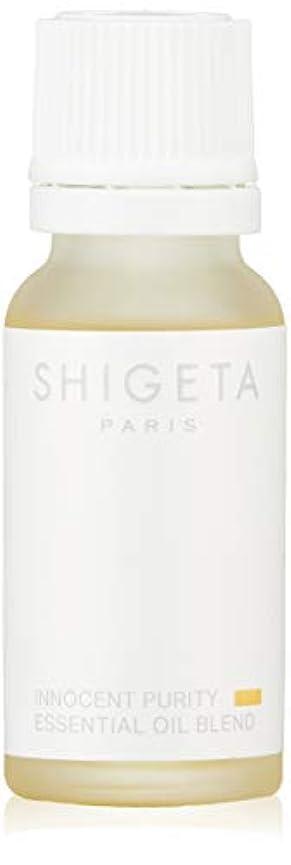 繁栄基礎付き添い人SHIGETA(シゲタ) イノセントピュリティー 15ml [並行輸入品]