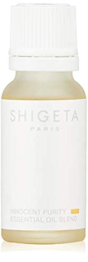 彼疎外する幹SHIGETA(シゲタ) イノセントピュリティー 15ml [並行輸入品]