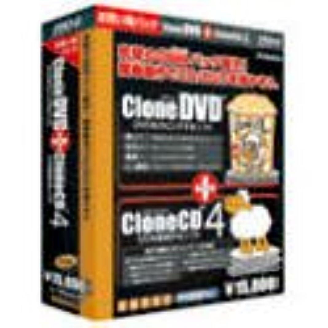 時間とともに一節規則性Clone DVD + Clone CD 4