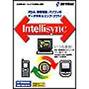 Intellisync 5.2J for Windows