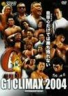新日本プロレスフィシャルDVD G1 CLIMAX 2004 DVD-BOX
