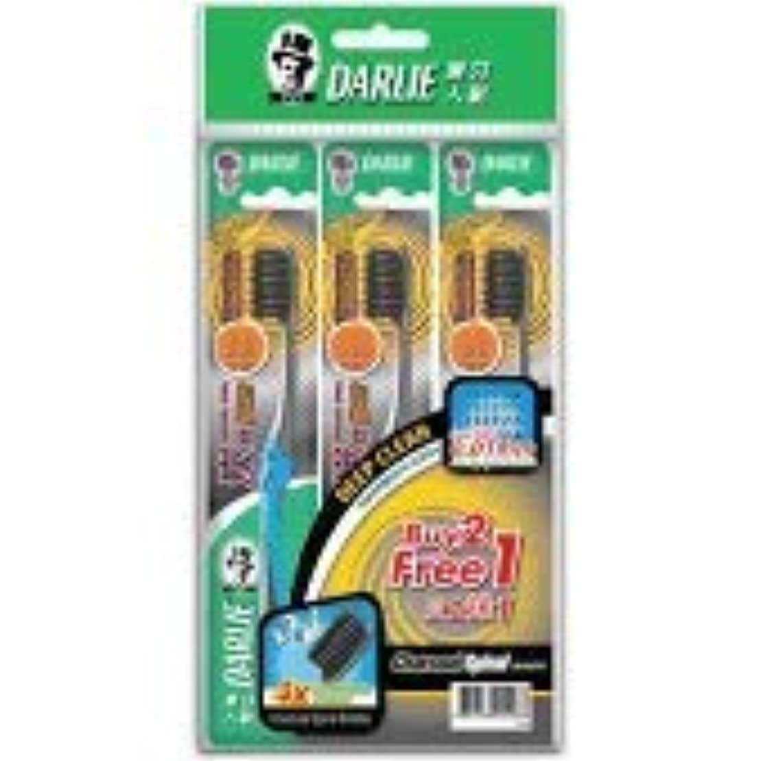 DARLIE 歯の間に深く達する歯ブラシ炭スパイラル b2f1