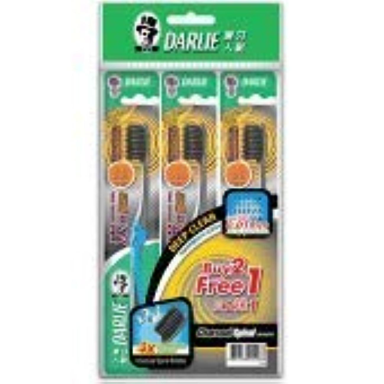 順番熟達した賃金DARLIE 歯の間に深く達する歯ブラシ炭スパイラル b2f1