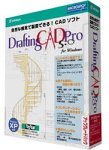 Drafting CAD 5.0 for Windows アップグレードパック