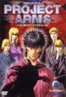 PROJECT ARMS ノートリミング版 Vol.8[DVD]