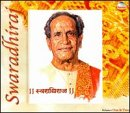 Swaradhiraj: King of the Music