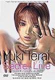 テライユキ 1st.DVD シークレット・ライヴ