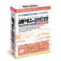 満タンWeb ウェブデザインパック「ショップ編」