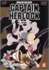 SPACE PIRATE CAPTAIN HERLOCK OUTSIDE LEGEND ~The Endless Odyssey~8th VOYAGE 死滅の星の魔城 [DVD]