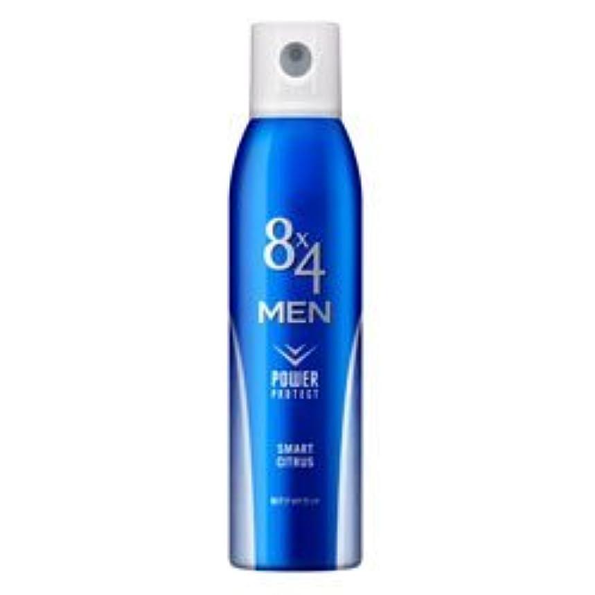 【花王】8x4(エイトフォー) メン デオドラントスプレー スマートシトラスの香り 135g ×5個セット