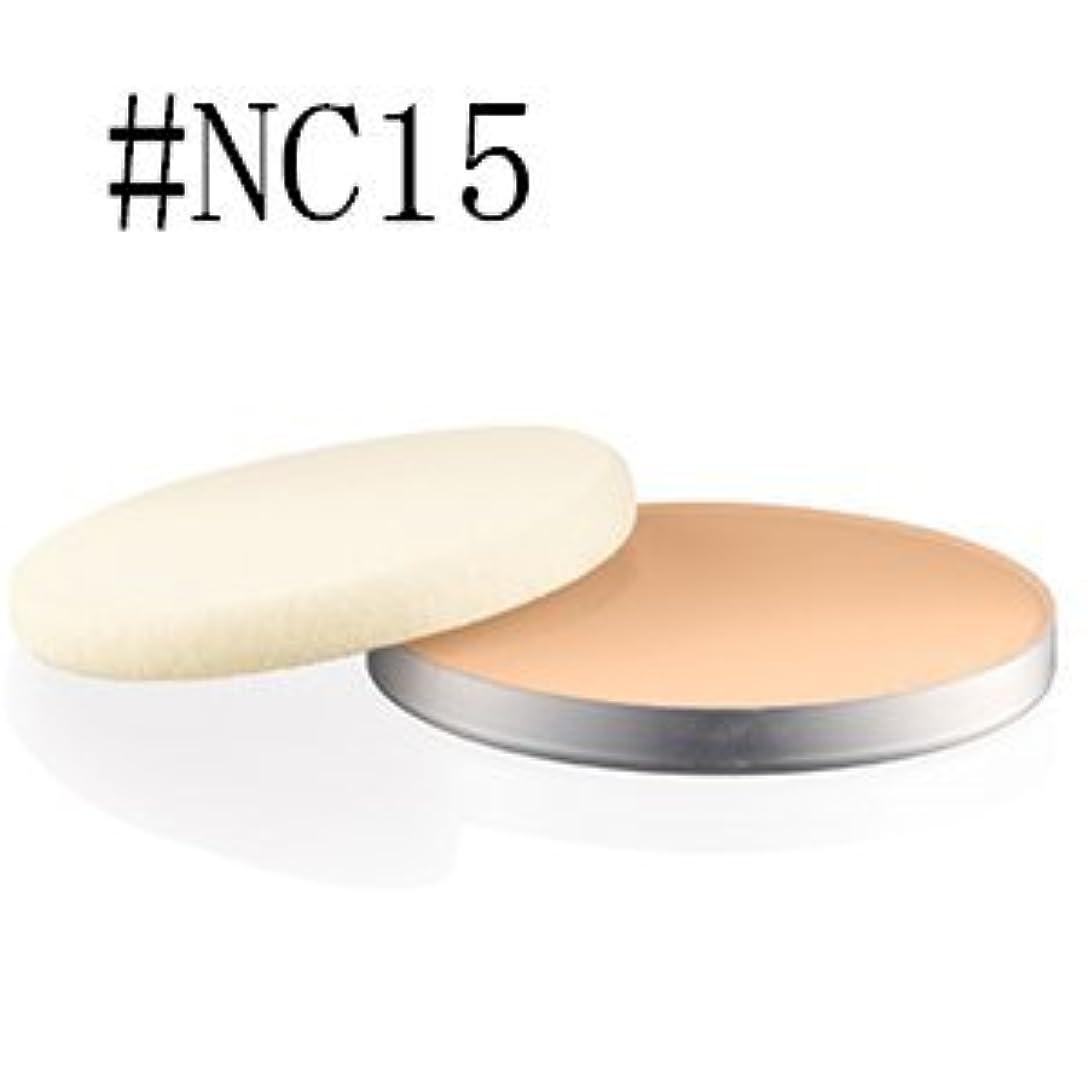 自体ポテトあえて【マック】M.A.C ライトフル C SPF 30 ファンデーション #NC15 (レフィル) 14g