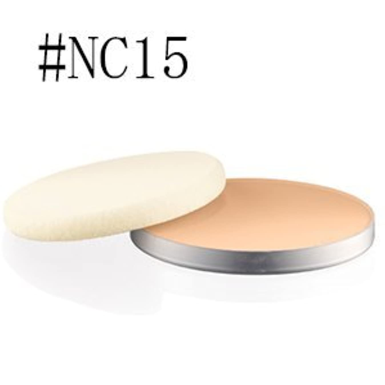 便宜横たわるサロン【マック】M.A.C ライトフル C SPF 30 ファンデーション #NC15 (レフィル) 14g