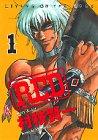 RED 全19巻 (村枝賢一)