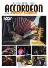 アコーデオン [DVD]