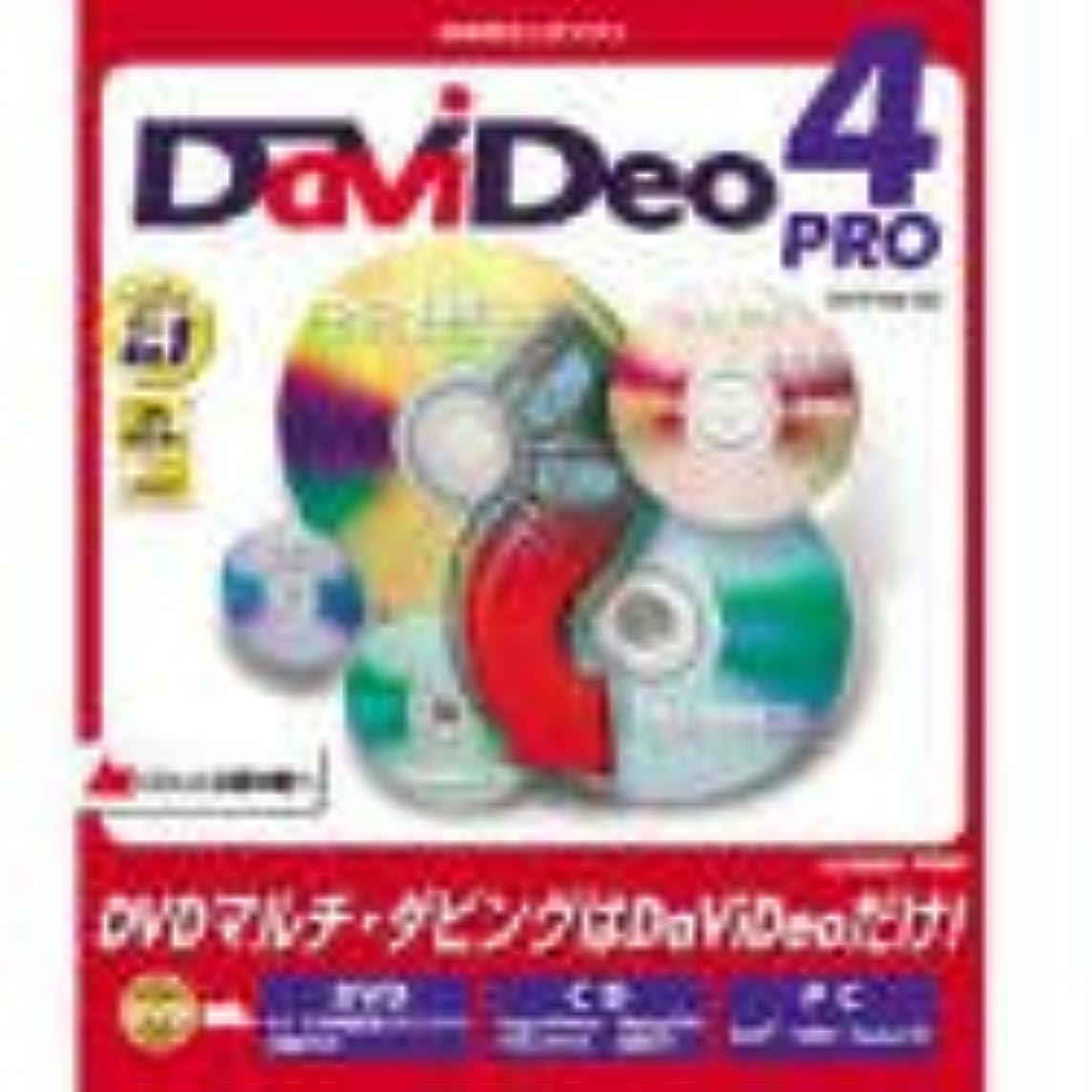 DaViDeo 4 Pro