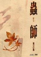 蟲師 初回限定特装版 第三集 [DVD]の詳細を見る